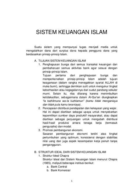 EKONOMIKA ISLAM > SISTEM KEUANGAN ISLAM