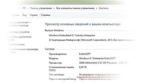 windows baixar sqmapi dll 7 64 bit