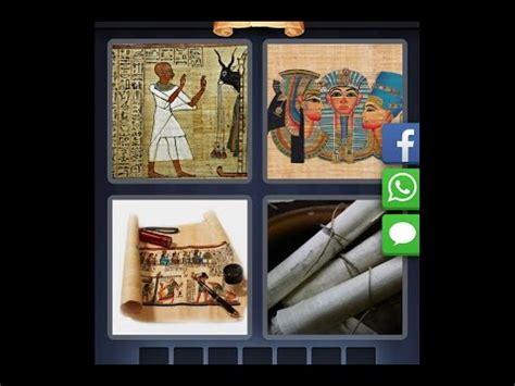 bilder  wort taegliches raetsel  aegypten