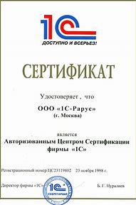 профессионал консалтинг москва ростовский пер 4