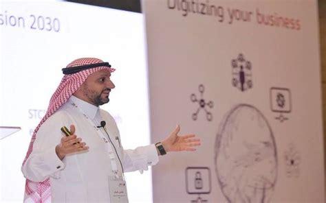 saudi cloud computing market grow stc mubasher info
