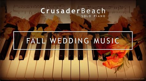 Fall Wedding Music 2019