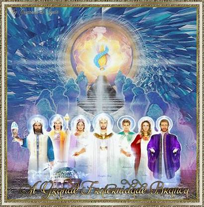 Espiritual Como Equipe Montar Sua Guias Espirituais