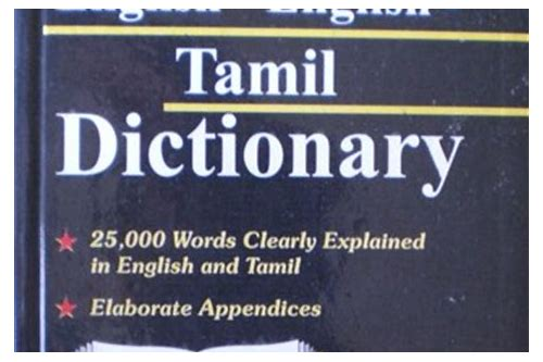 Anna besso nova : English word tamil meaning dictionary download