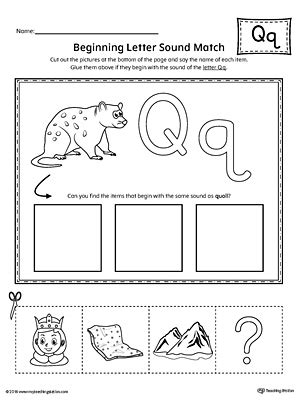 Letter Q Beginning Sound Picture Match Worksheet Myteachingstationcom