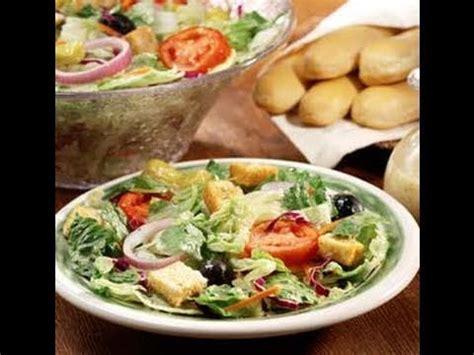 Olive Garden Salads by Olive Garden Salad