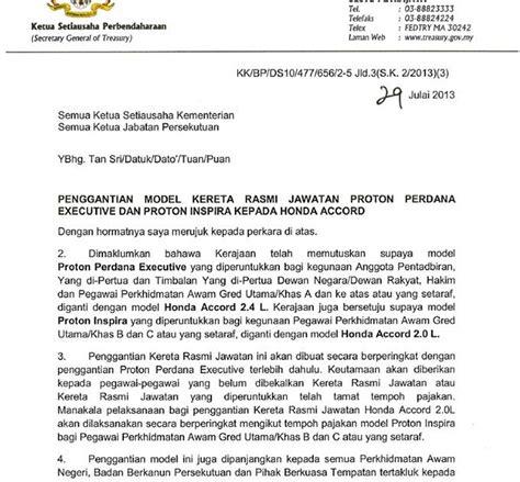 contoh surat rasmi kepada doktor surat f