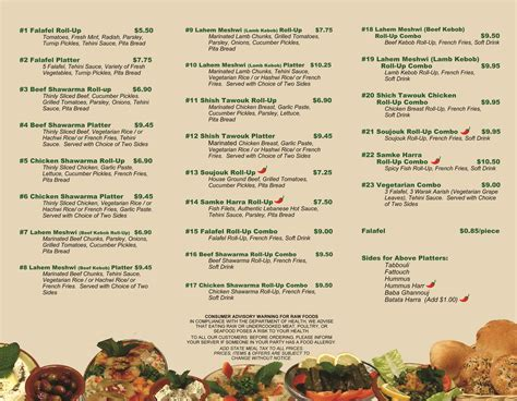 menu cuisine lebanese food menu