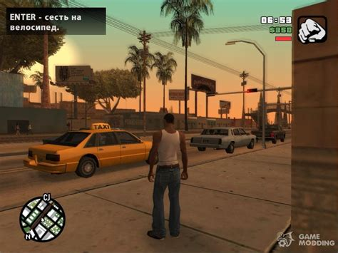 Skygfx Ps2 Graphics For Pc For Gta San Andreas