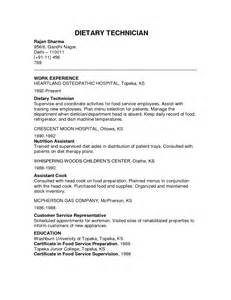 Resume For Teacher Trainer | cover letter & resume examples