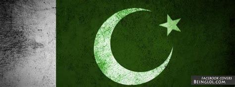naya pakistan facebook covers facebook profile covers