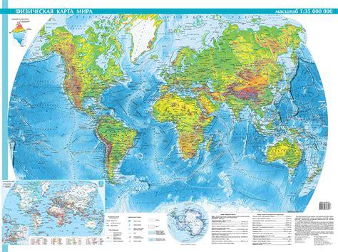 Фотообои Физическая карта мира купить на стену • Эко Обои