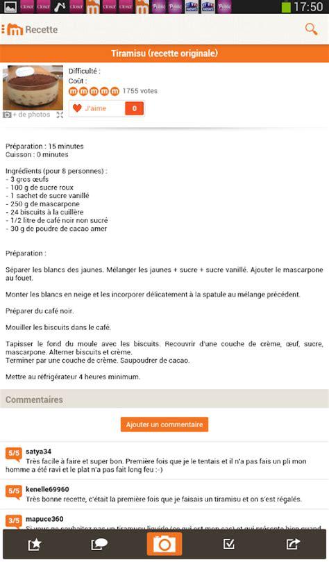 application recette de cuisine marmiton recettes gourmandes applications android sur