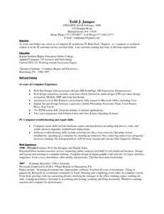 best skills on a resume computer skills resume exle berathen
