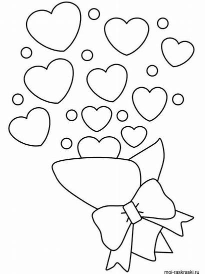 Coloring Heart Pages Printable