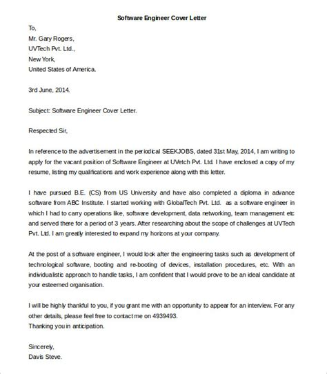 simple application letter cover letter examples