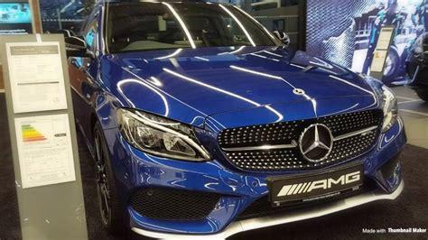 Mercedes C43 AMG Music Video - YouTube
