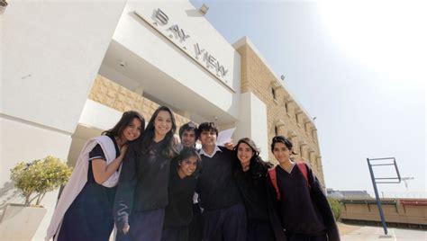List Of Some Of The Top Schools In Karachi