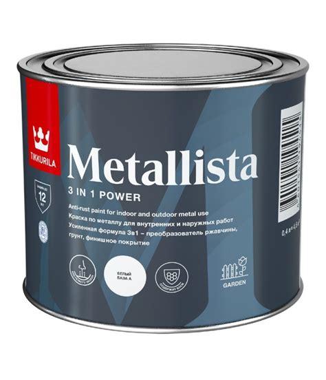 Tikkurila Metallista | Tikkurila