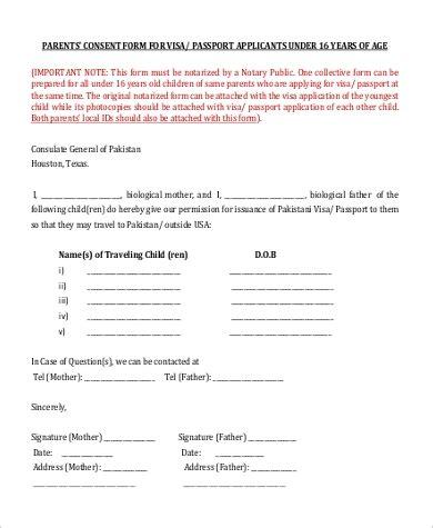 sample parental consent forms