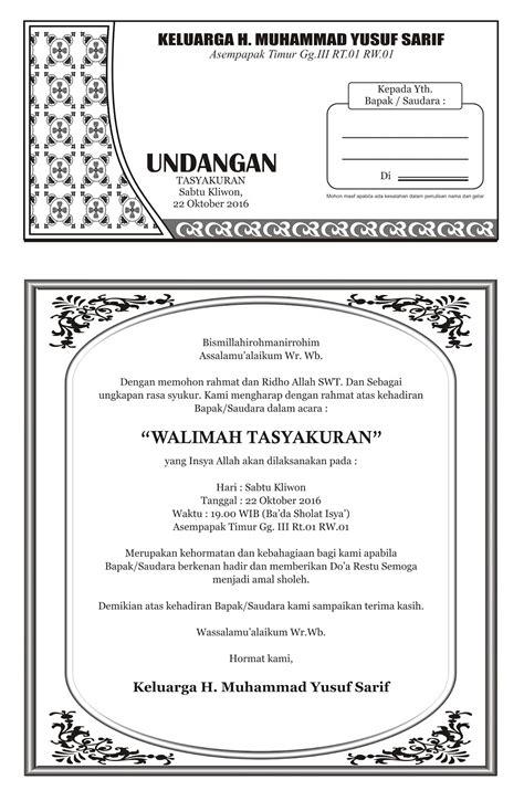 undangan tasyakuran motif batik desain kampungan