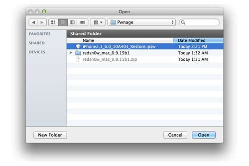 video downloader for iphone 3gs ios 4.1