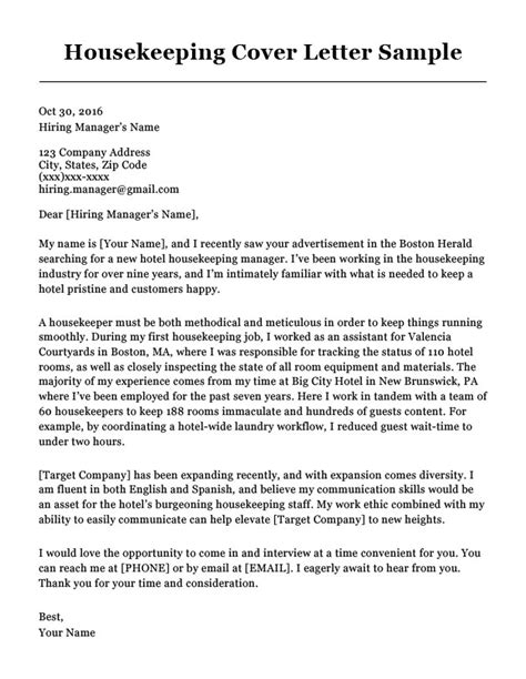 Cover Letter For Hotel Housekeeping Position cover letter hotel housekeeping position housekeeper