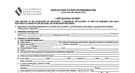 rental applications real estate forms