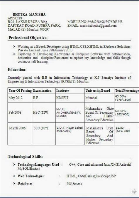 Cv Format For Experienced by Biodata Format For Teachers Excellent Curriculum Vitae