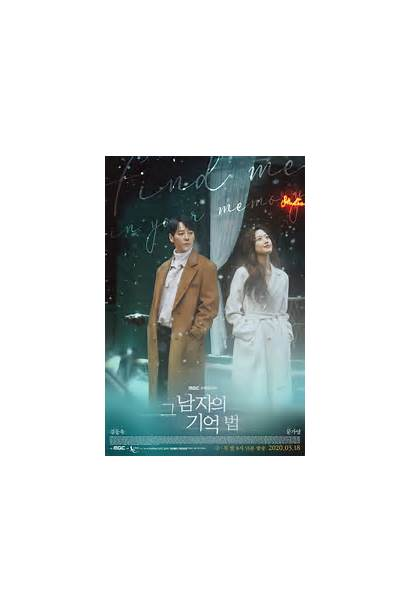 Memory Posters Teases Wistful Tender Romance 문가영