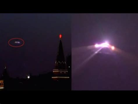 Real UFO Alien Sightings in 2016
