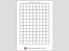 Hanzi WallChart — Continuing to build our Free Learning