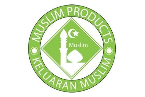 Malaysia Luncurkan Logo Khusus Produk Murni Buatan Muslim