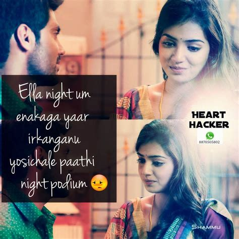 Quotes From Raja Rani Movie
