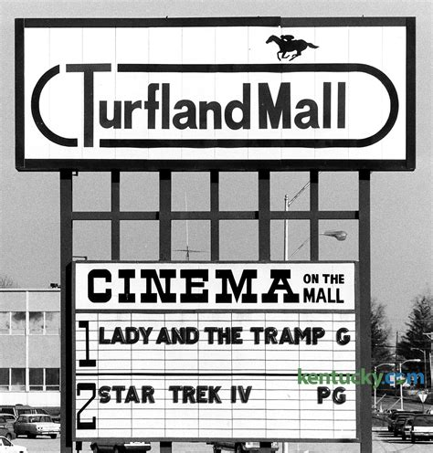 turfland mall cinema sign  kentucky photo archive