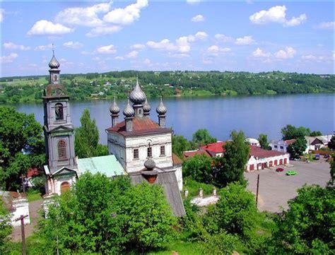 ivanovo oblast russia guide