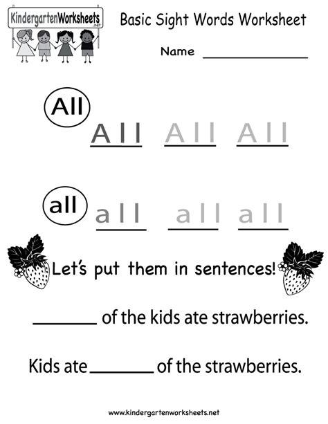 14 Best Images Of Kindergarten Vocabulary Worksheets  Kindergarten Science Vocabulary Words