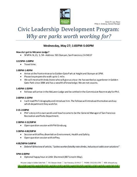 civic leadership development program  golden gate park