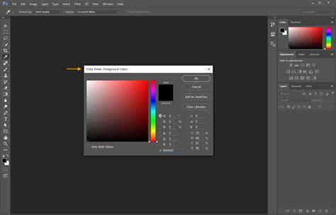 포토샵 드로잉 color picker 색상 피커 네이버 블로그