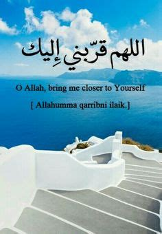 Islamic Quotes, Islamic And Inspirational On Pinterest