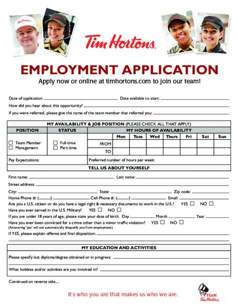 free printable tim hortons application form