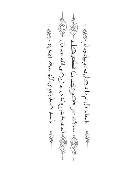 Styles — Josh Berer - Arabic Calligraphy Design | Writing