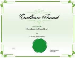 Free Printable School Award Certificate Template