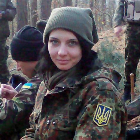 ukraine woman links and free porn star teen