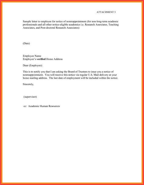 letter quit job memo