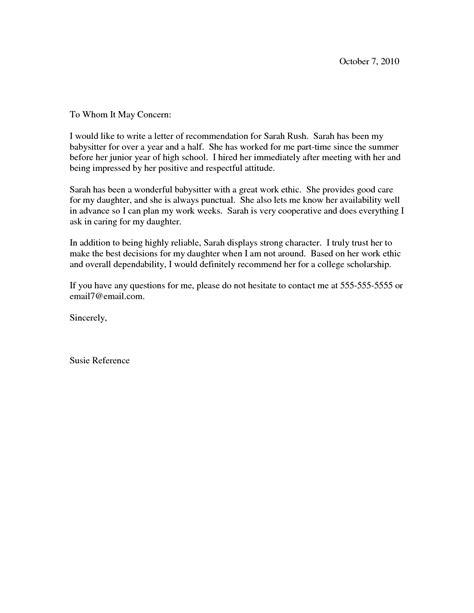 scholarship recommendation letter scholarship