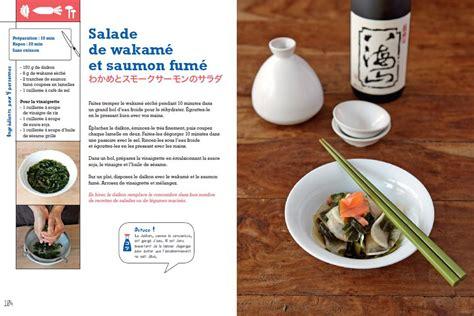 ustensile de cuisine japonaise cuisine japonaise les bases les ustensiles de cuisine