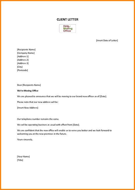 office change  address notice letter sample venocor
