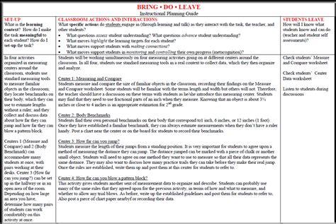 common measurement lesson plans for second grade