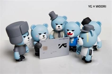 yg entertainment launching check card  woori bank soompi